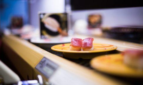 回転寿司イメージ