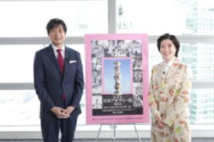 44回日本アカデミー賞