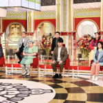 金スマ芸人アカデミー賞