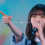 乃木坂5期